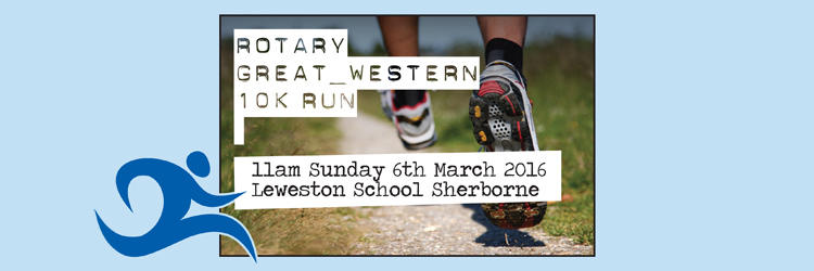 Rotary Great Western 10K Run Banner